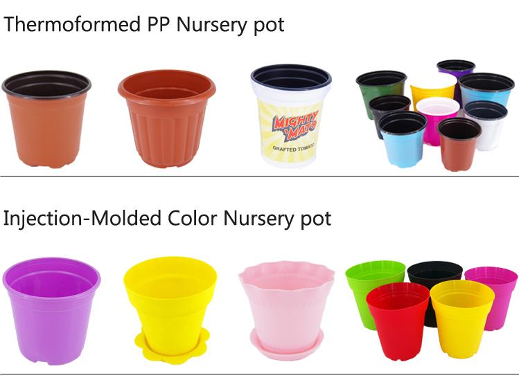 Custom Size Plastic Flower Pots with Holes For Plants Nursery