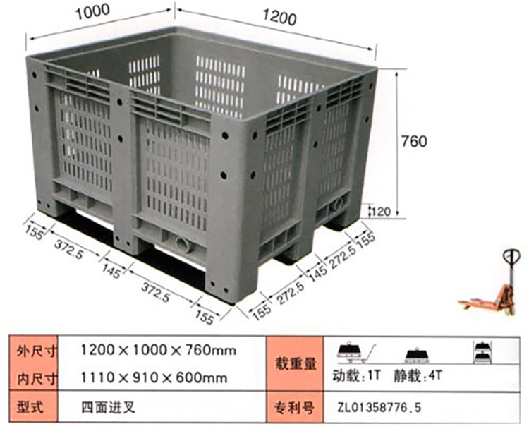 Large Industrial Plastic Container