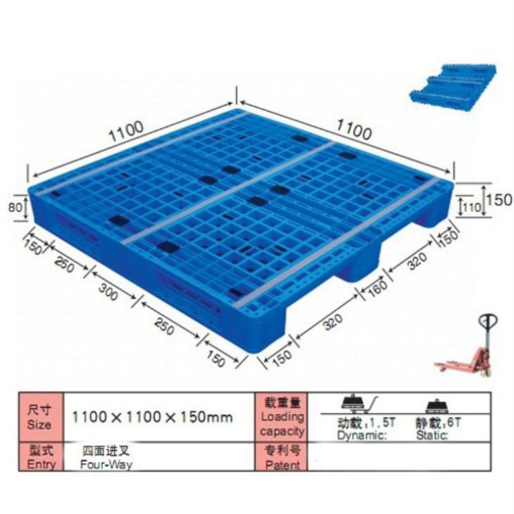 1000*1000mm Singele Top information Vented Top Plasic Pallets in south africa manufacture
