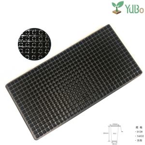 512 cell small sprouting seed trays, transplant trays, garden soil tray